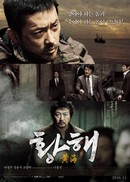 cartaz de The Yellow Sea