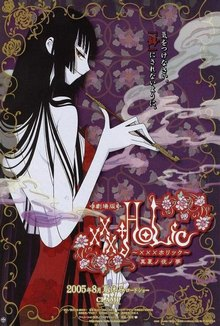 cartaz de xxxHOLiC Movie: Manatsu no Yoru no Yume